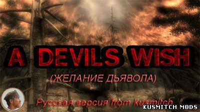 A_Devils