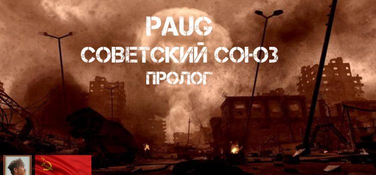 su_prolog