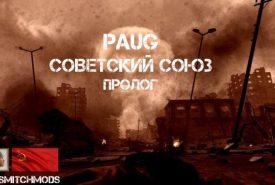 PAUG 2112 SU prolog