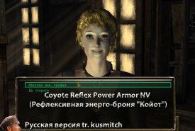 CoyotePowerArmor