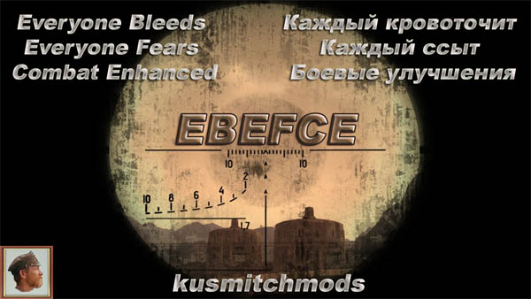EBEFCE_FNV