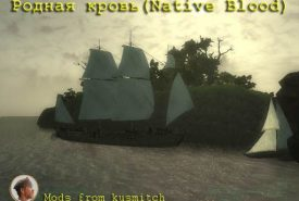 NativeBlood