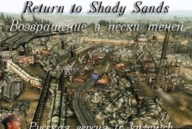 ReturnToShad