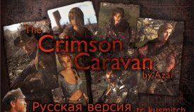 TheCrimson