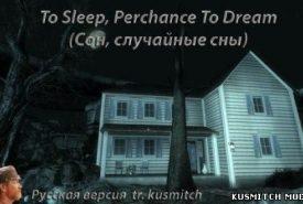 ToSleep