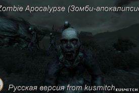 ZomF3