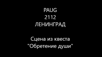 rolik6a