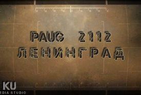 PAUG 2112 leningrad
