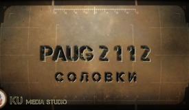 PAUG 2112 Solovki