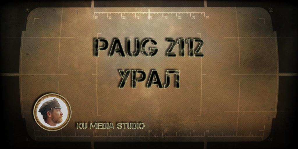 paugural