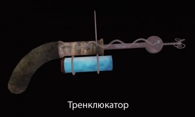 tranclucator