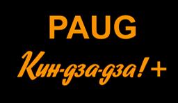 PAUG-kin-dza-dza